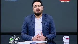 أحمد سعيد يفحم