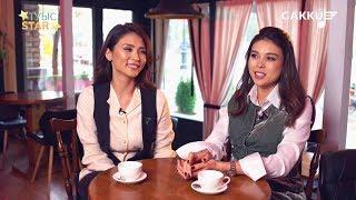 ТуысStar: Әпкелі-сіңілі Динара Сұлтан және Венера Коскельдиева