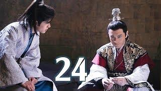 Phong Khởi Trường Lâm | Tập 24 (Thuyết Minh) | Siêu Phẩm Cổ Trang Cực Hay