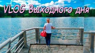 VLOG / Мирский замок / покупки в EUROSHOP все по одной цене / Комсомольское озеро Арт острова(Надеюсь, вам понравилось это видео, если так, то ставьте Like! и подписывайтесь на мой замечательный канал..., 2016-08-09T11:00:01.000Z)