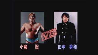 PS 新日本プロレスリング闘魂烈伝2「田中リングアナでひたすらプレイ」