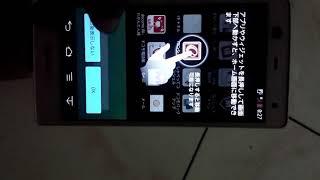 Cara ganti Bahasa Fujitsu f_10f