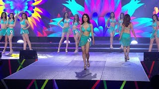 Miss Chinese Pageant 2019 - Final Show (2/5)