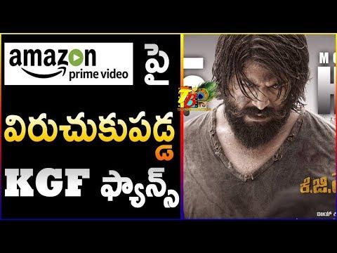 KGF Vs Amazon Prime Video   KGF Fans Vs Amazon Prime   Amazon Prime Played With KGF Fans  KGF Mass