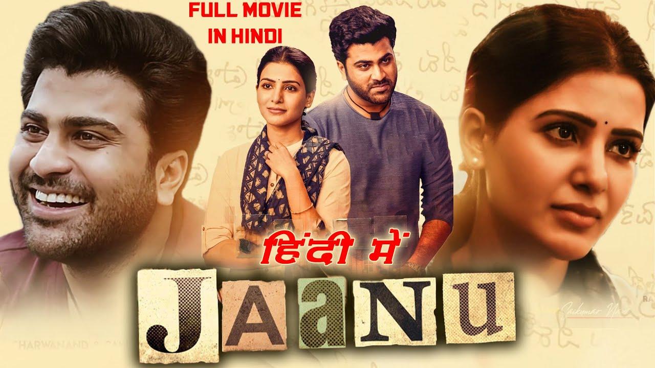 Jaanu 2021 banner HDMoviesFair