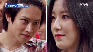 [슈퍼TV2 l 비하인드] '희철 VS 슈화'의 눈싸움 대결! 왜 이렇게 슬픈 생각이 나지?