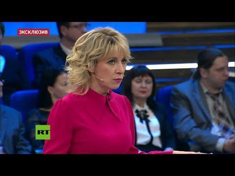 """María Zajárova: """"Ningún medio de Reino Unido trabajará en Rusia si Londres cierra RT"""" (SUBTÍTULOS)"""