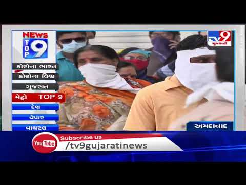 Top 9 Metro News Of The Day : 01-04-2020 | Tv9GujaratiNews