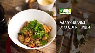 Баварский салат со сладким луком и жареными шампиньонам