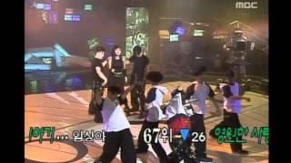 So Chan-whee - A Wise Choice, 소찬휘 - 현명한 선택, Mbc Top Music 19970524