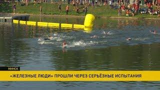 Около тысячи человек приняли участие в международном триатлоне в Минске