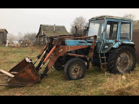 Где купить БУ трактор и другую технику