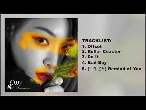 [Full Album] Chungha (청하) - 2nd Mini Album 'Offset'