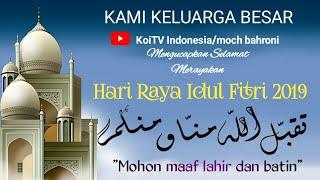 [4.03 MB] Selamat Hari Raya Idul Fitri 2019 (musik : Nisa Sabyan/idul fitri)