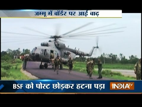 BSF Jawans Trapped