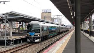 快速マリンライナー 岡山駅発車 JR四国5000系M1編成+223系5000番台