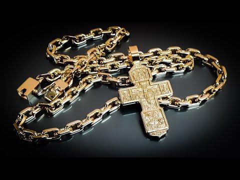 Золотая якорная цепь с крестом