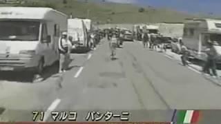 Marco Pantani Mont Ventoux/2000 Tour de France. マルコパンターニ ツールドフランス