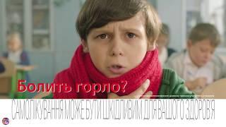 Украинская реклама Лизак, 2018