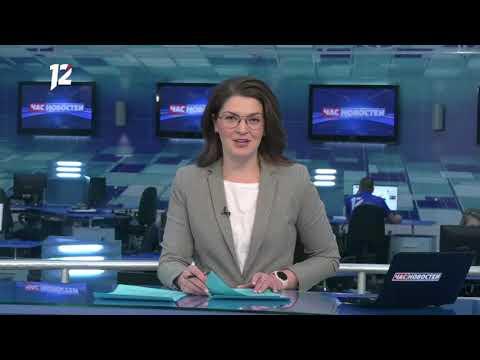 Омск: Час новостей от 9 декабря 2019 года (17:00). Новости