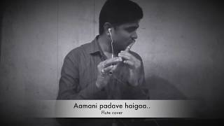 Aamani padave haigaaa Flute cover from Geethanjali (Telugu movie)