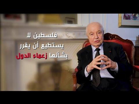 أبوغزالة عن -صفقة القرن-: مجرد كلام وصك الملكية بيد الشعب الفلسطيني  - نشر قبل 4 ساعة