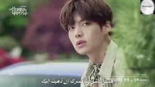أغنية Way To Look For Love المسلسل الكوري سندريلا والفرسان الأربعة (الأوست الثامن)