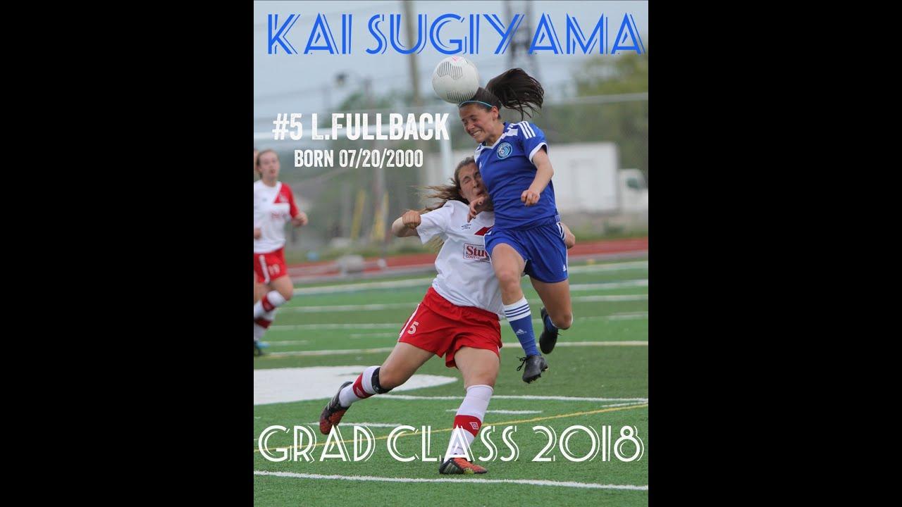 Kai Sugiyama 2015 Soccer Highlights - YouTube