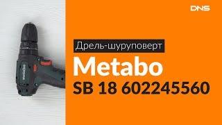 Розпакування дрилі-шуруповерта Metabo SB 18 602245560 / Unboxing Metabo SB 18 602245560