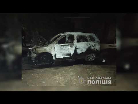 telekanal Vektor: У Лозовій знову горів автомобіль. Пожежі на Лозівщині