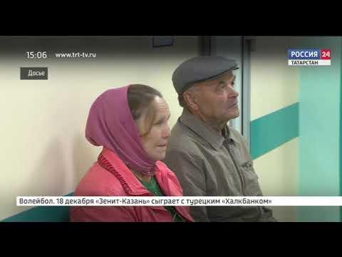 Россия 24  Вести Татарстан от 13 декабря 15 00