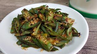 Stir Fry Okra with Sambal Dried Shrimp (煸炒秋葵与叁峇虾米)