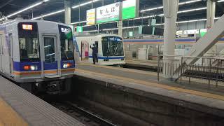 南海 なんば駅1000系(1002+1032編成)急行橋本行 発車