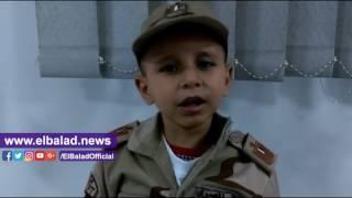 شاهد.. الطفل عمر صلاح يؤدي التحية العسكرية.. ويؤكد: نفسي أتطوع بالجيش المصري