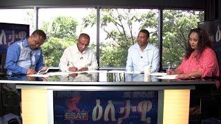 ESAT Eletawi Mon 18 June 2018