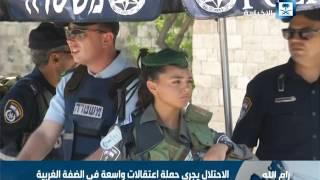 الاحتلال يجري حملة اعتقالات واسعة في الضفة الغربية