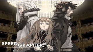 Unboxing ~ Speed Grapher Collector´s  Edition ~ Anime DVD (German)