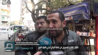 مصر العربية | شاهد.. ماذا رد المصريون على تهنئة أفيخاي أدرعي بالمولد النبوي