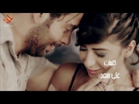 فيديو كليب عامر اياد عفتني HD 720p كامل اون لاين