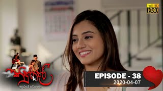 Kinduradari | Episode 38 | 2020-04-07 Thumbnail
