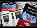 Nazemroaya: If Kiev Wants Talks with East Ukraine, It Needs to Recognize Local Elections