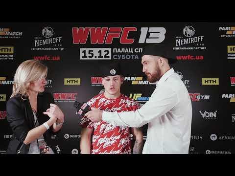 WWFC 13 Interview: Marko Kovacevic