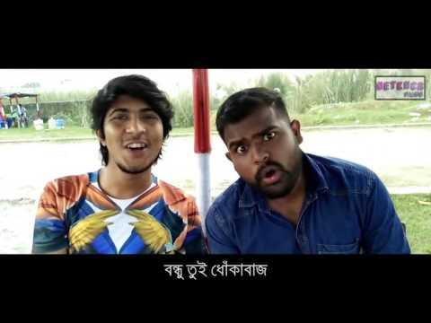 Local Bus Funny Bondhu Tui Dhokabaz MD Sohan Babu Netkhor Local Bus Parody Tawsif Shahtajvia