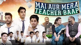 Mai Aur Mera Teacher Baap | School Teacher Ka Beta | RealHit