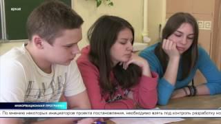 Рийгикогу не поддержал предложение тщательного анализа системы обучения эстонскому