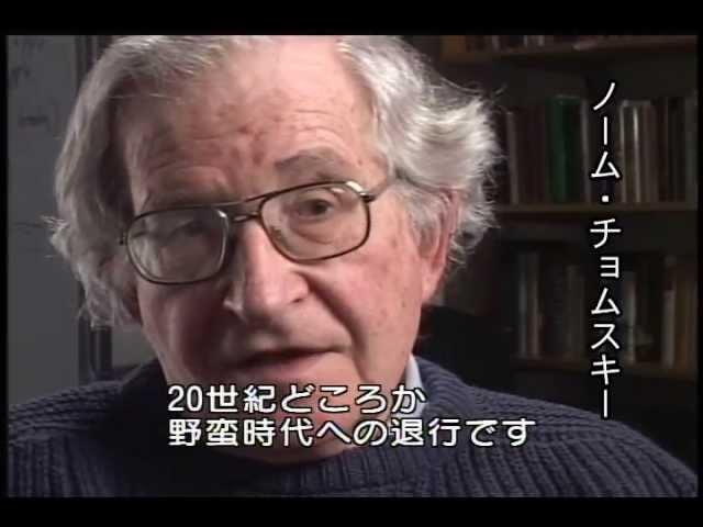 映画『映画 日本国憲法』予告編