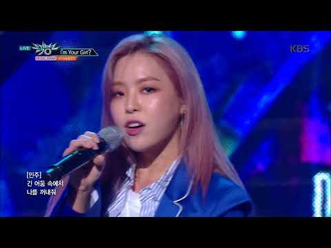 뮤직뱅크 Music Bank - I'm Your Girl? - KHAN(칸).20180525