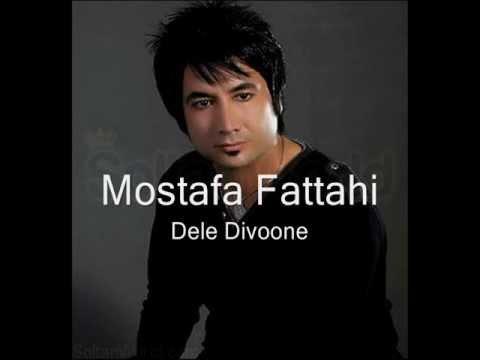 Mostafa Fattahi - Dele Divoone