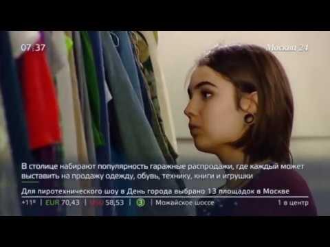 """В Москве становятся популярными """"гаражные"""" распродажи"""