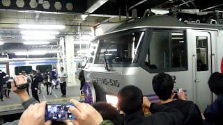 2016年3月19日、カシオペアのラストランを仙台で撮りました。機関車...